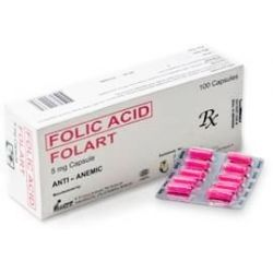 27++ Vitamins with folic acid philippines ideas in 2021